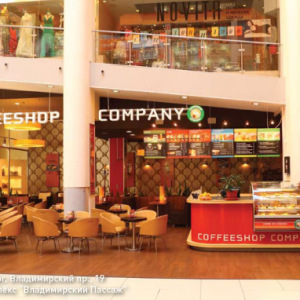 franshiza-coffeeshop-company_772_fotobig_coffeeshop-company-011.jpg