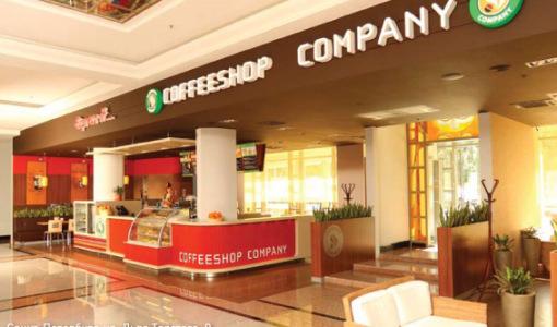 franshiza-coffeeshop-company_772_fotobig_coffeeshop-company-021.jpg