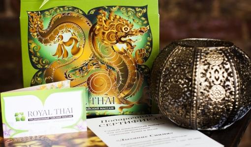 franshiza-royal-thai_royal-thai-6882417.jpg