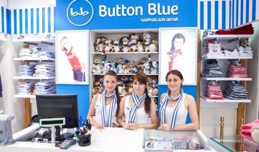 franshiza-button-blue_2299_fotobig_button-blue-01.jpg
