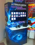 Аттракцион виртуальной реальности своими руками 6