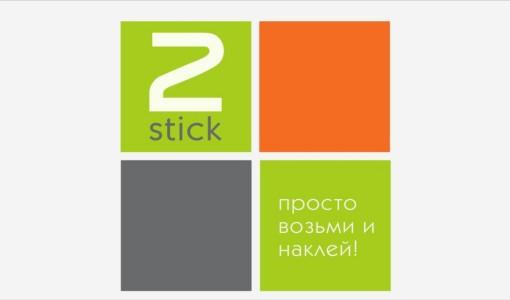 franshiza-2stick-1.jpg