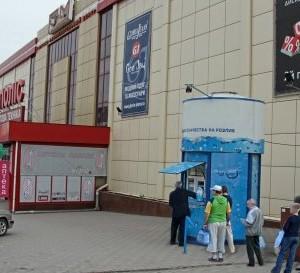 franshiza-andreevskaya-pitevaya-1.jpg