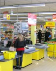 franshiza-avs-market-2.jpg