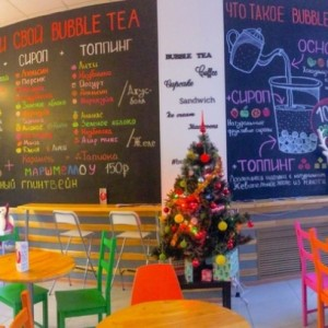 franshiza-bubble-cafe.jpg