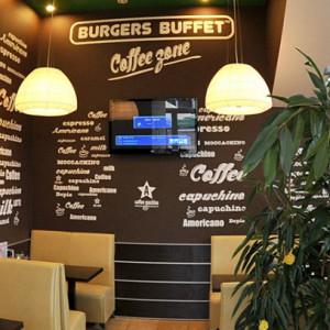 franshiza-burgers-buffet.jpg
