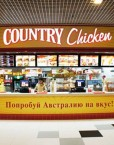 franshiza-country-chicken-2.jpg