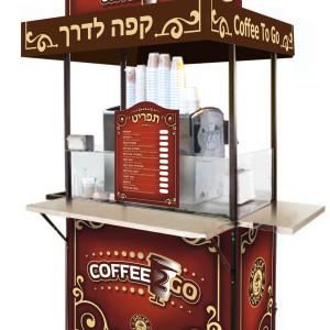 franshiza-dolce-coffee-1.jpg