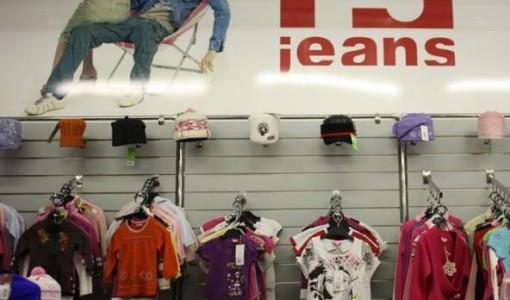 franshiza-f5-jeans-2.jpg