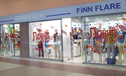 franshiza-finn-flare-3.jpg