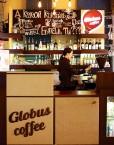franshiza-globus-coffee-1.jpg