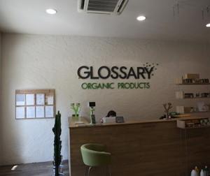 franshiza-glossary-organic-products-1.jpg