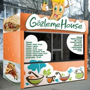 franshiza-gozleme-house-1.jpg