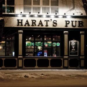 franshiza-harats-pub-1.jpg