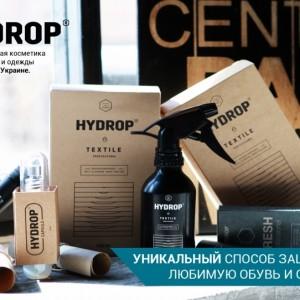 franshiza-hydrop-ukraina-1.jpg