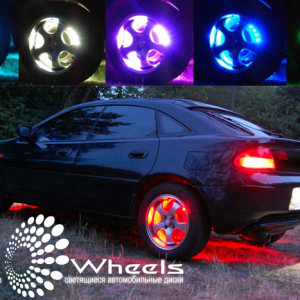 franshiza-led-wheels-1.jpg
