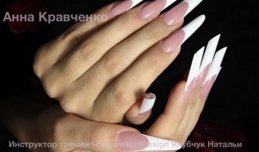 franshiza-nail-design-2.jpg