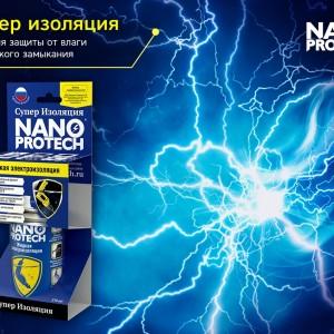franshiza-nano-protech-1.jpg