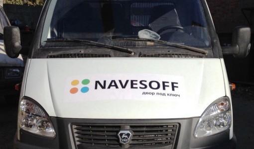 franshiza-navesoff-3.jpg