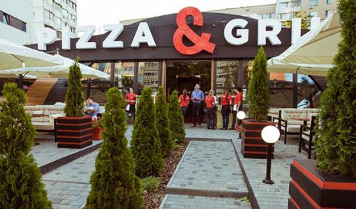 franshiza-pizza-grill.jpg