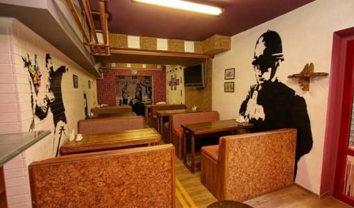 franshiza-propaganda-cafe.jpg