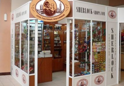 franshiza-sherlock-shops-com-1.jpg