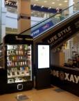 franshiza-smart-store-1.jpg