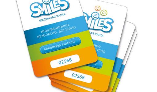 franshiza-smiles-shkolnaya-karta-1.jpg