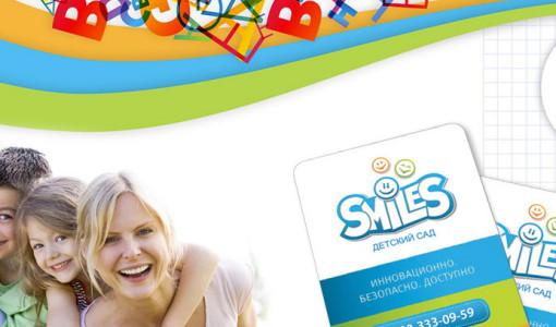 franshiza-smiles-shkolnaya-karta.jpg