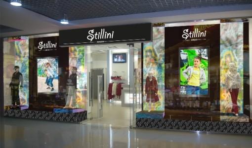 franshiza-stillini-kids-1.jpg