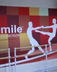 franshiza-studiya-iskusstv-smile-2.jpg
