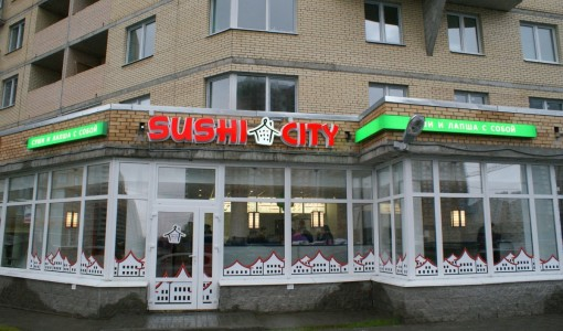 franshiza-sushi-city-3.jpg