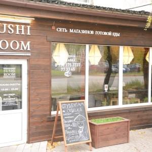 franshiza-sushi-room-1.jpg