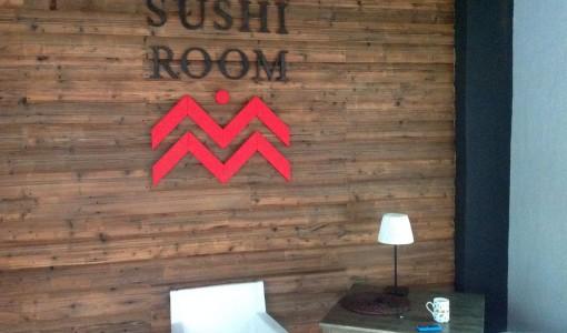 franshiza-sushi-room-3.jpg
