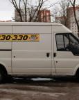 franshiza-taksi-moto-moto-3.jpg