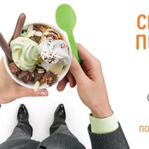 franshiza-tutti-frutti-frozen-yogurt.jpg