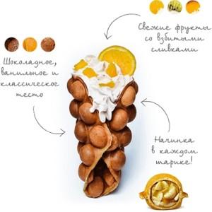 franshiza-waffletime.jpg