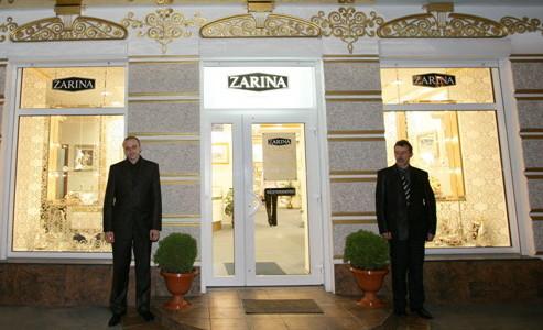 franshiza-zarina-1.jpg