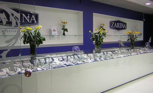 franshiza-zarina-3.jpg