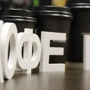 franshiza-coffee-mafia-1.jpg