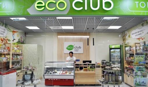 franshiza-eco-club-1.jpg