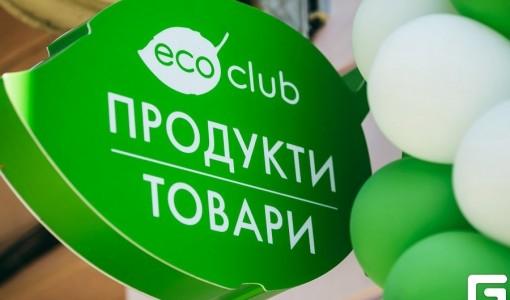 franshiza-eco-club-3.jpg