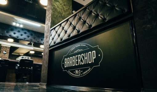 franshiza-barbershop-1-1.jpg