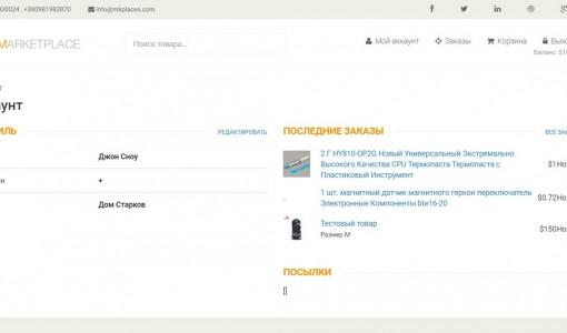 franshiza-marketplace-2.jpg