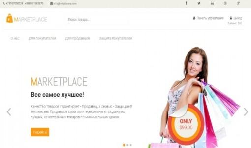 franshiza-marketplace-3.jpg