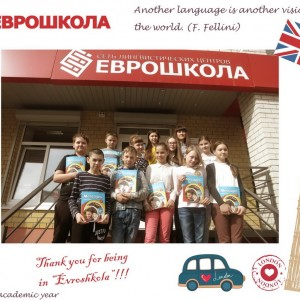 franshiza-evroshkola-1.jpg