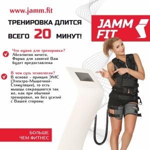 franshiza-jammfit-1.jpg