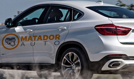 franshiza-matador-auto.jpg