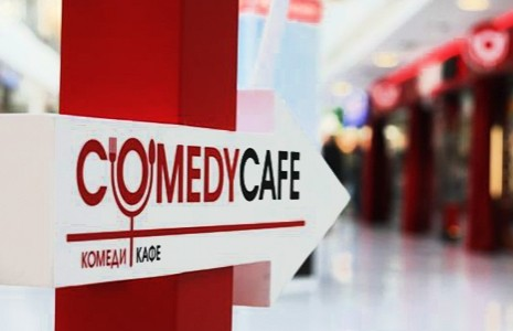 franshiza-comedy-cafe-2.jpg