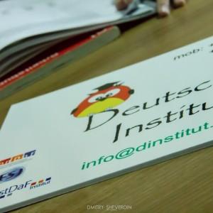 franshiza-deutsches-institut-1.jpg